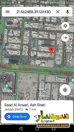 Ad Photo: Land 1966 sqm in Jeddah  Makkah