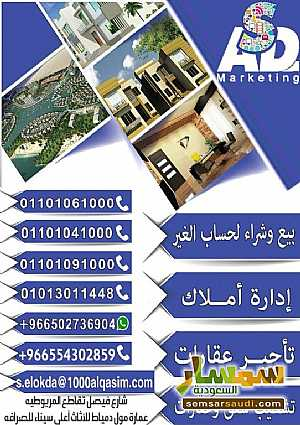 Ad Photo: Apartment 4 bedrooms 3 baths 200 sqm extra super lux in Riyadh  Ar Riyad