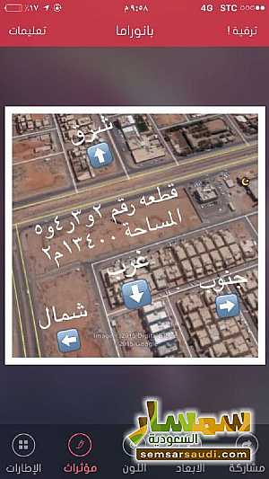 Ad Photo: Land 13400 sqm in Riyadh  Ar Riyad