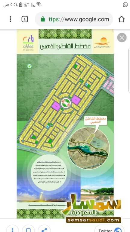 Ad Photo: Land 625 sqm in Saudi Arabia