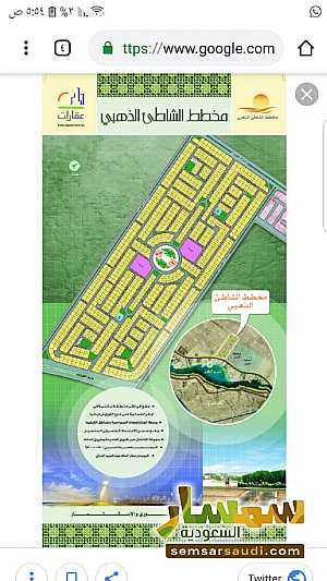 Ad Photo: Land 625 sqm in Makkah