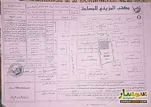 Ad Photo: Land 950 sqm in Makkah