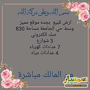 Ad Photo: Land 830 sqm in Jeddah  Makkah