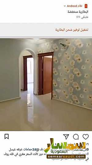 Ad Photo: Apartment 5 bedrooms 5 baths 120 sqm semi finished in Jeddah  Makkah
