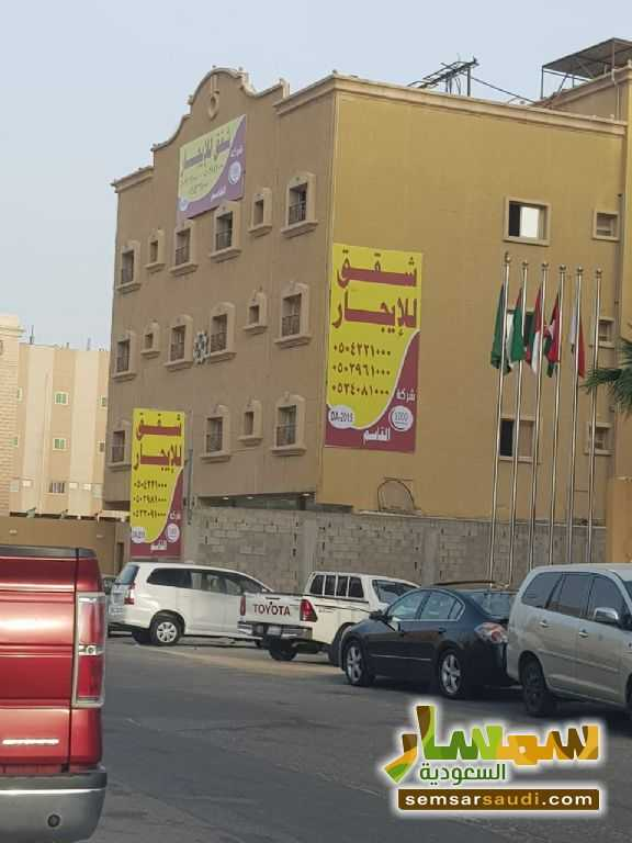 Photo 4 - Apartment 3 bedrooms 2 baths 140 sqm super lux For Rent Ad Dammam Ash Sharqiyah