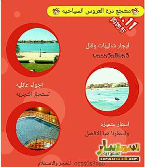 Ad Photo: Villa 4 bedrooms 4 baths 800 sqm super lux in Jeddah  Makkah