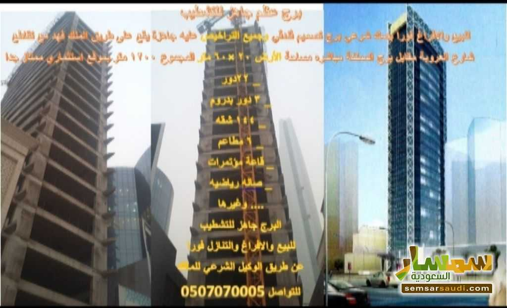 Photo 1 - Building 1200 sqm semi finished For Sale Riyadh Ar Riyad