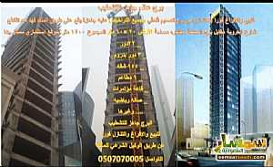 Building 1200 sqm semi finished For Sale Riyadh Ar Riyad - 1