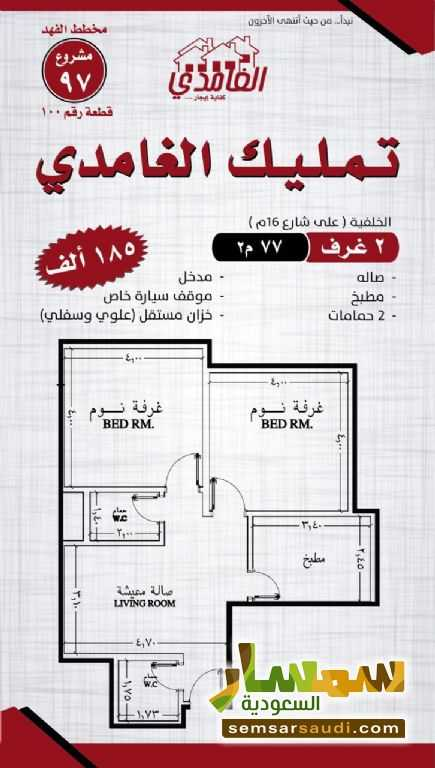 Photo 2 - Apartment 4 bedrooms 3 baths 122 sqm without finish For Sale Jeddah Makkah