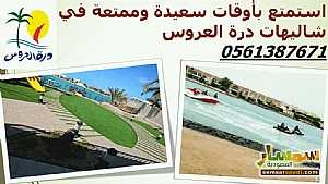 Ad Photo: Villa 5 bedrooms 5 baths 750 sqm super lux in Jeddah  Makkah