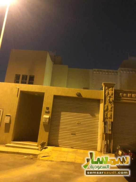 Ad Photo: Commercial 200 sqm in Ar Riyad