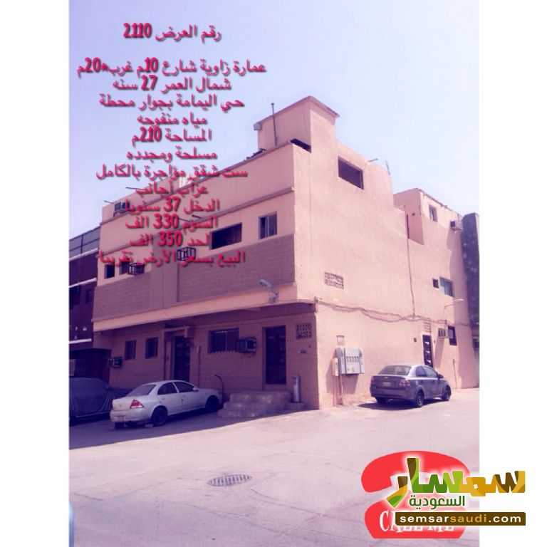 Photo 1 - Building 210 sqm semi finished For Sale Riyadh Ar Riyad