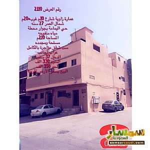 Ad Photo: Building 210 sqm semi finished in Riyadh  Ar Riyad