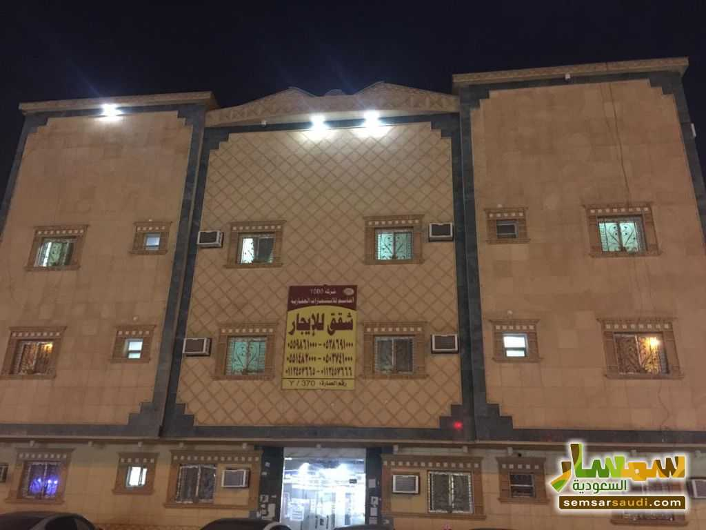 Photo 3 - Apartment 1 bedroom 1 bath 97 sqm super lux For Rent Riyadh Ar Riyad