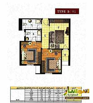 Ad Photo: Apartment 2 bedrooms 2 baths 65 sqm in Riyadh  Ar Riyad