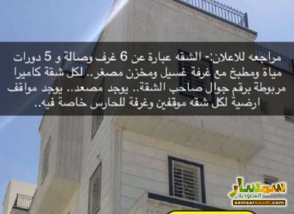 Ad Photo: Apartment 6 bedrooms 5 baths 300 sqm extra super lux in Abha  Asir