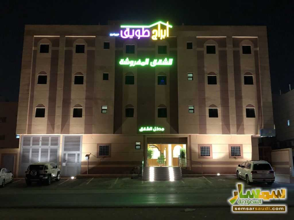 Ad Photo: Apartment 2 bedrooms 2 baths 2000 sqm lux in Riyadh  Ar Riyad