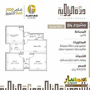 Apartment 5 bedrooms 3 baths 197 sqm For Sale Jeddah Makkah - 3