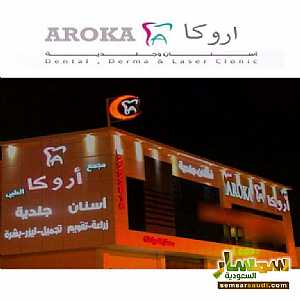 Commercial 365 sqm For Rent Riyadh Ar Riyad - 2