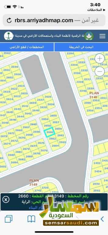Ad Photo: Land 416 sqm in Riyadh  Ar Riyad