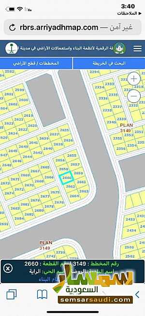 Ad Photo: Land 416 sqm in Ar Riyad