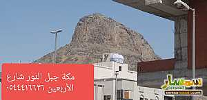 Building 500 sqm lux For Sale Mecca Makkah - 3
