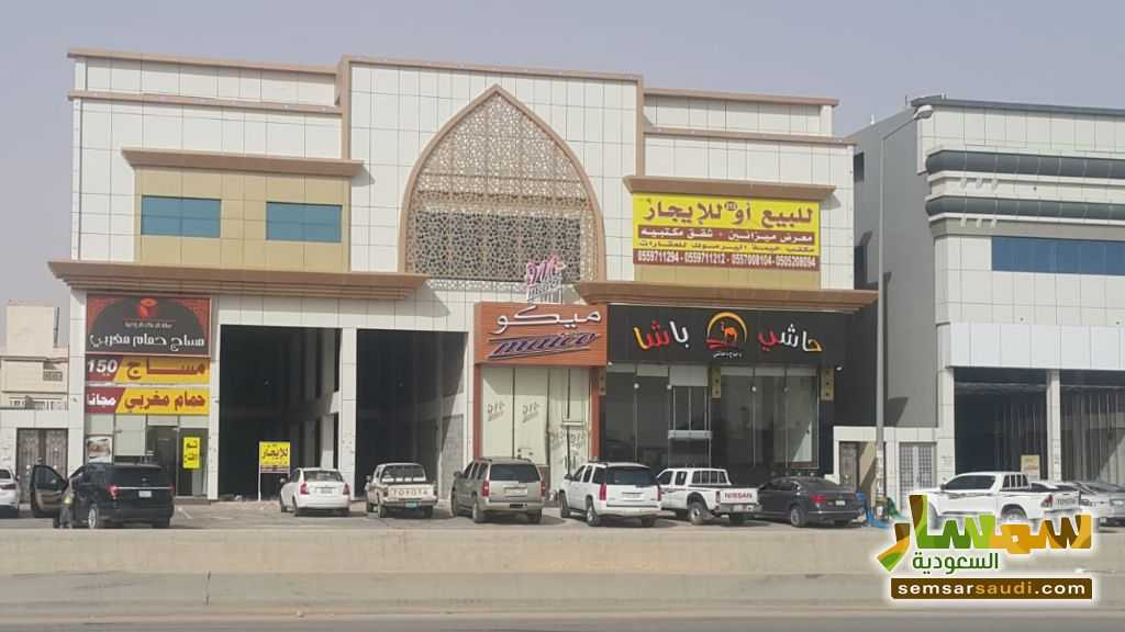 Photo 1 - Building 1550 sqm super lux For Sale Riyadh Ar Riyad