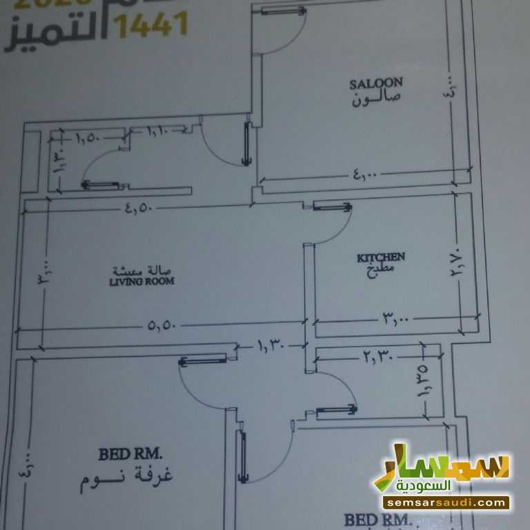 Ad Photo: Apartment 3 bedrooms 2 baths 98 sqm lux in Makkah