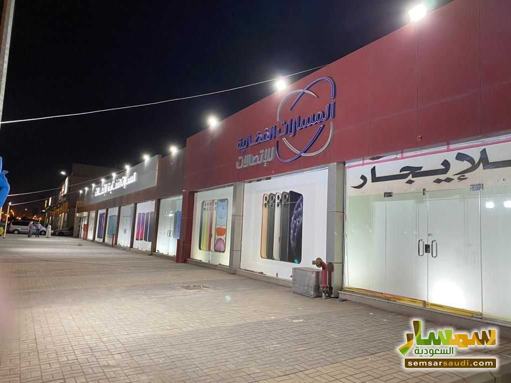 Ad Photo: Commercial 1250 sqm in Riyadh  Ar Riyad