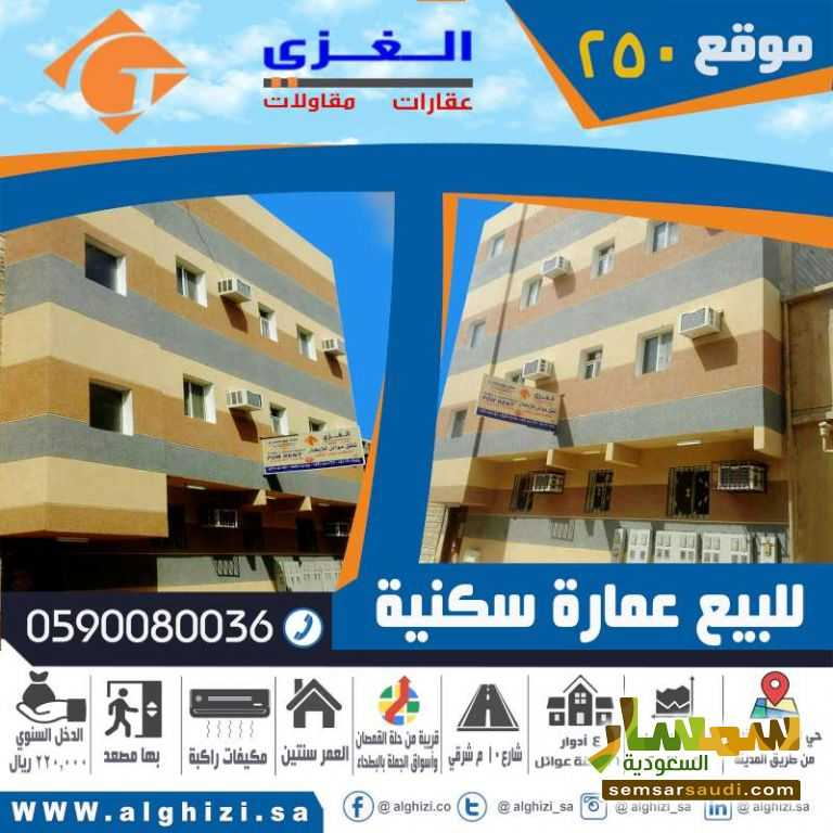 Photo 1 - Building 305 sqm super lux For Sale Riyadh Ar Riyad