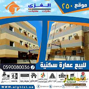 Building 305 sqm super lux For Sale Riyadh Ar Riyad - 1