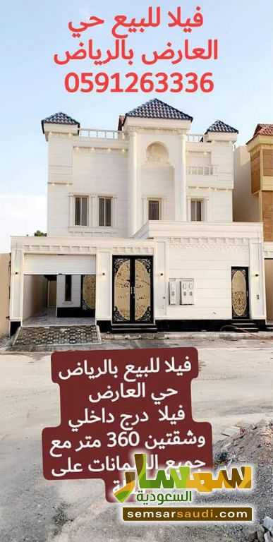 Ad Photo: Villa 3 bedrooms 5 baths 360 sqm extra super lux in Saudi Arabia