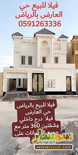 Ad Photo: Villa 3 bedrooms 5 baths 360 sqm extra super lux in Riyadh  Ar Riyad