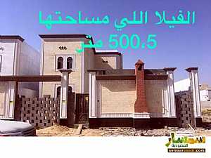 Ad Photo: Villa 5 bedrooms 5 baths 500 sqm extra super lux in Ad Dammam  Ash Sharqiyah