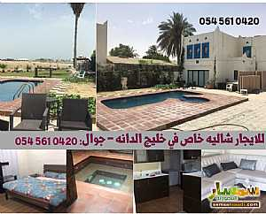 Ad Photo: Apartment 4 bedrooms 4 baths 500 sqm super lux in Dhahran  Ash Sharqiyah