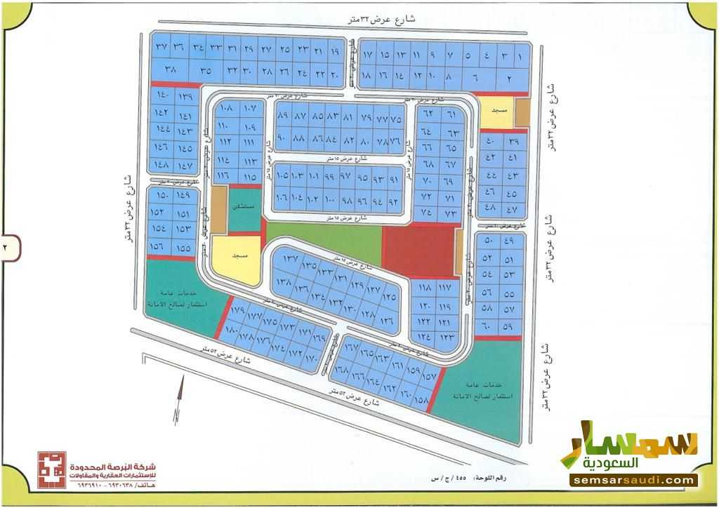 Ad Photo: Land 900 sqm in Makkah
