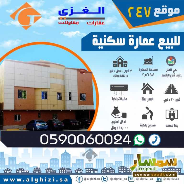 Photo 1 - Building 688 sqm super lux For Sale Riyadh Ar Riyad
