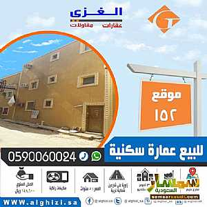 Ad Photo: Building 235 sqm extra super lux in Riyadh  Ar Riyad