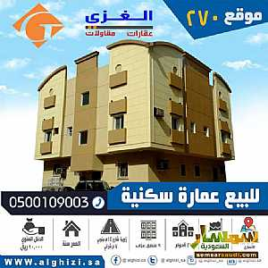 Ad Photo: Building 136 sqm lux in Riyadh  Ar Riyad