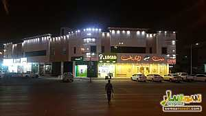 Ad Photo: Building 1950 sqm super lux in Riyadh  Ar Riyad