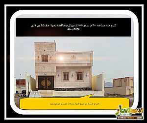 Villa 5 bedrooms 3 baths 300 sqm lux For Sale Bahrah Makkah - 1