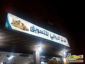 Ad Photo: Commercial 80 sqm in Mecca  Makkah