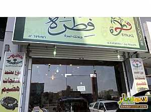 Ad Photo: Commercial 32 sqm in Jeddah  Makkah