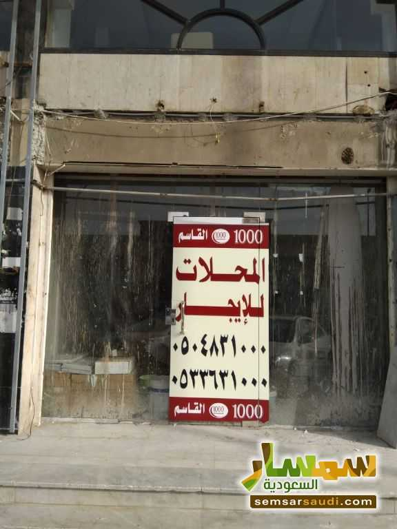 Photo 6 - Commercial 35 sqm For Rent Jeddah Makkah