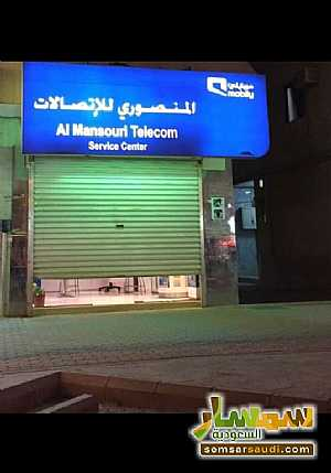 Ad Photo: Commercial 20 sqm in Riyadh  Ar Riyad