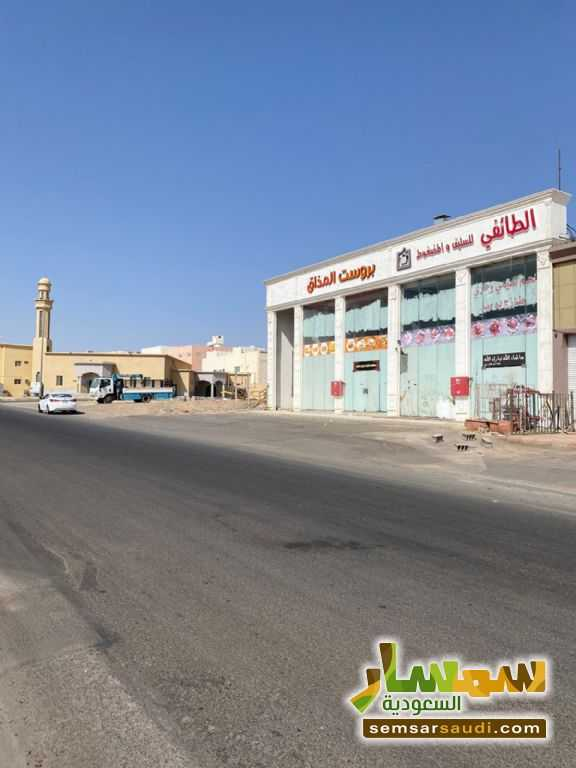 Ad Photo: Commercial 400 sqm in Al Madinah