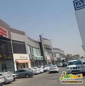 Ad Photo: Commercial 450 sqm in Riyadh  Ar Riyad