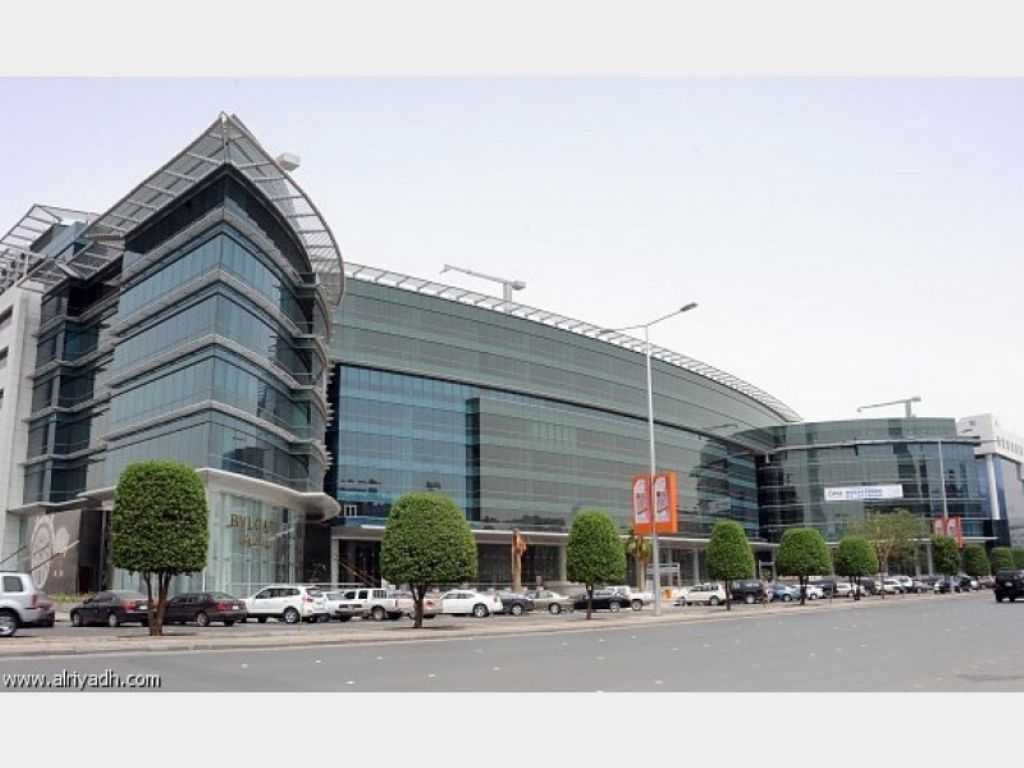Ad Photo: Commercial 313 sqm in Riyadh  Ar Riyad
