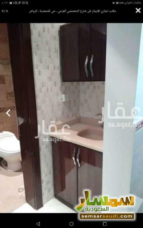 Photo 1 - Apartment 1 bedroom 1 bath 155 sqm extra super lux For Rent Riyadh Ar Riyad