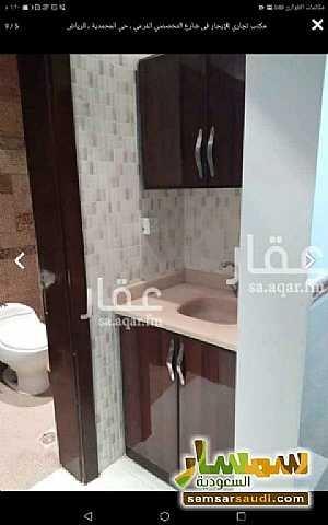 Ad Photo: Apartment 1 bedroom 1 bath 155 sqm extra super lux in Riyadh  Ar Riyad